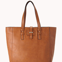 Chic Faux Leather Tote