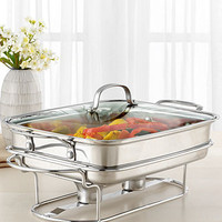 Cuisinart Classic Stainless Steel Rectangular Covered Buffet Server