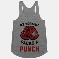 My Workout Packs A Punch