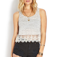 Heathered Lace-Trimmed Tank