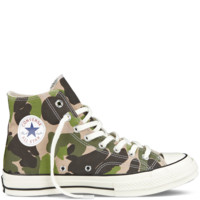 Converse - Converse All Star Chuck '70 - Hi-Camo Multi
