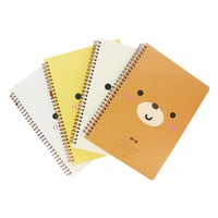 Animal College Ruled 4 Index SP Notebook