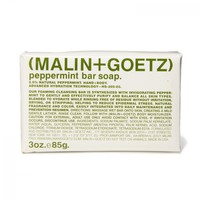 (Malin+Goetz) Peppermint Bar Soap - Skin & Body