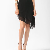 Tiered Asymmetrical Skirt | FOREVER21 - 2000043613