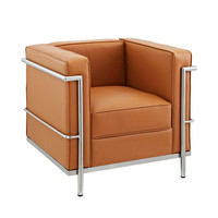 Modern Cube Chair in Tan