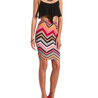 Twofer Chevron & Chiffon Flounce Dress