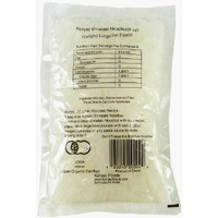 Konjac Shirataki Linguine Pasta Noodles 9 oz. bag