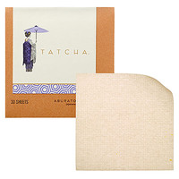 Sephora: Tatcha : Aburatorigami Japanese Beauty Papers : blotting-paper-oil-control