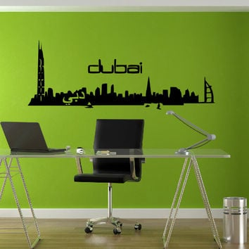Vinyl wall decal - Dubai