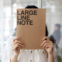 Large Lined Notebook