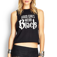 FOREVER 21 Good Girls Graphic Tank Black/Taupe