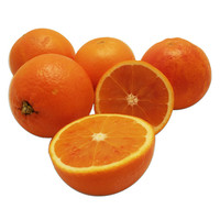 Ocado: Search Results for Oranges