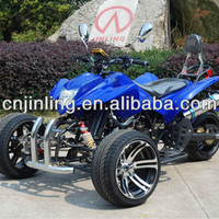 250CC Motorcycle,2014 EEC 250CC Trike,Chinese Motorcycles, View chinese motorcycles, JINGLING Product Details from Yongkang Jinling Industry & Trade Co., Ltd. on Alibaba.com
