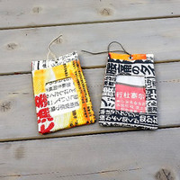Fabric Luggage Tags  Asian Motifs and Writing