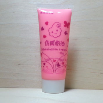 Simulation Cream (fake whipped cream) 50 ml - dark pink
