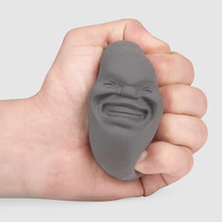 Face of the Moon Stress Ball | MoMA