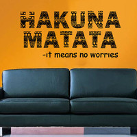 Wall Decal Vinyl Sticker Decals Art Decor Design Sign Quote Hakuna Matata Acter Pattern  Kids Lion King Bedroom Dorm Modern Nursery (r1040)