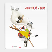 Objects of Design from The Museum of Modern Art | MoMA