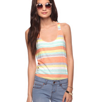 Variegated Stripes Tank | FOREVER21 - 2015036438
