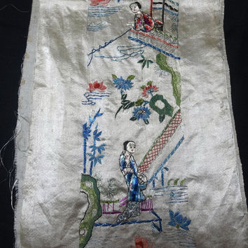 Vintage Oriental Silk on Silk Hand Embroidered Panel - 19 x 3.5 Inch Worked Area
