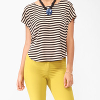 Striped Oversized High-Low Top | FOREVER21 - 2000041483