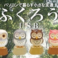 Strapya World : USB owl gadget pet from cube works x strapya world