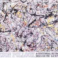 A Centennial Retrospective Art Print by Jackson Pollock at Art.com