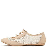 Nude Lace Up Oxford | Wild Daisy