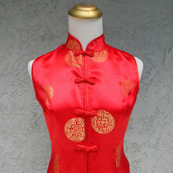 Vintage Asian Blouse - Vintage 80s Brocade Top w Red and Gold Chinese Print - Oriental Bohemian Shirt - Small S - Size 2 4