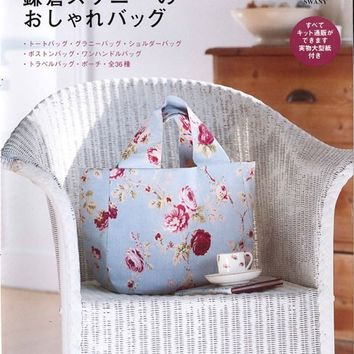 Kamakura Swany Lovely Bags - Japanese Sewing Pattern Book for Women - B333