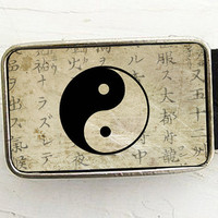 Yin Yang Belt Buckle by bmused