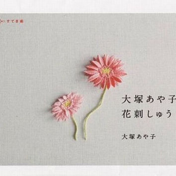 Flower Garden Embroidery by Ayako Otsuka - Japanese Hand Embroidery Pattern Book, Floral Motif Embroidery Designs, Needlework Patterns, B458