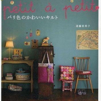 Lovely Quilts in Paris by Akiko Endo - Japanese Quilting Patchwork Pattern Book - B463