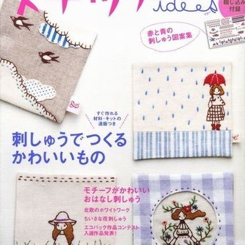 Stitch Idees Vol. 11 - Japanese Embroidery Motif, Cross Stitch Pattern Book - Kawaii & Lovely Motifs - B542