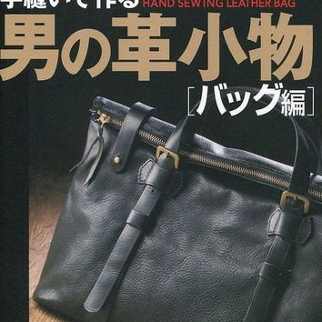 Hand Sewing Leather Bags - Japanese Craft Pattern Book for Men - Studio Tac Creative - B579