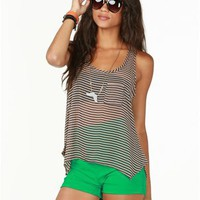 A'GACI Two Tone Transitional Stripe Chiffon Tank - New Arrivals