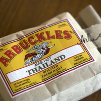 Arbuckle's Raspberry Truffle Coffee