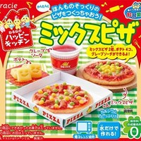 Mix Pizza Popin' Cookin' Kit DIY Candy By Kracie