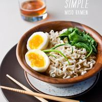 Craving > Peko Peko Cookbook Winner and Miso Ramen Noodles | foodiecrush