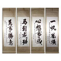 Set Of 4 Medium Hand Painting Chinese Scroll Art