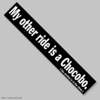 Chocobo Bumper Sticker by zelas on Etsy