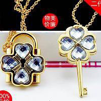 Lock and Key Crystals Couple Necklace