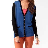 Duo-Toned Cardigan