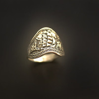 "Pirate Ship Sea Galleon ""Smooth Sailing"" Sterling Ring"