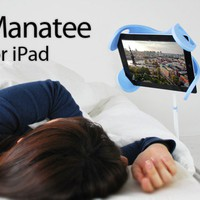 Manatee:The stand for iPad using in bed and sofa.