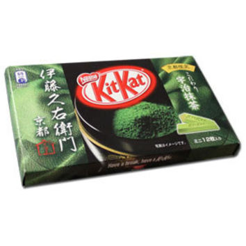 Kyoto Limited DX Green Tea Kit Kat (12 Sticks)