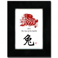 "Oriental Design Gallery 5"" x 7"" Black Satin Frame with Year of the Rabbit Print 03V - BLRAB03V - All Wall Art - Wall Art & Coverings - Decor"