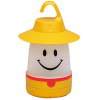 Smile LED Lantern For Kids