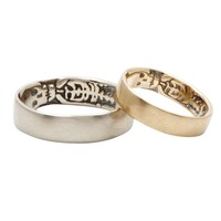 Catbird :: shop by category :: JEWELRY :: Wedding & Engagement :: Mens/Unisex :: Skeleton Band Memento Mori Ring