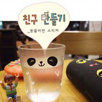 10 packs Cute Catoon Glass/DairyPaster Stiker [#00300149] - US&amp;#36;5.95 : Amazplus.com